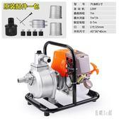 220V農用灌溉高揚程高壓汽油機水泵柴油抽水機大型自吸抽水泵 CJ1161『易購3c館』