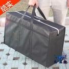 帆布收納袋收納蛇皮打包超大容量搬家行李麻袋口袋【古怪舍】
