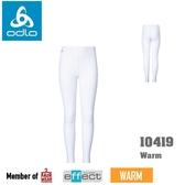 【速捷戶外】瑞士ODLO 10419 warm 兒童機能銀纖維長效保暖底層褲(白) , 衛生褲,保暖褲