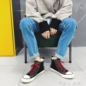 男鞋秋冬季高邦帆布鞋男生加絨高筒鞋潮流網紅韓版百搭板鞋子 薔薇時尚