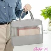 公事包手提A4文件袋公文包女商務辦公資料檔案學生補習用書袋大容量防水 JUST M