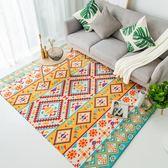 北歐地毯客廳歐式簡約現代臥室滿鋪茶幾毯沙發房間床邊毯可機洗 LN1909 【雅居屋】