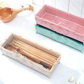 麥秸稈環保筷子盒家用帶蓋瀝水餐具收納筷子筒 魔法街