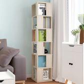 簡約現代360度書櫃 臥室客廳簡易旋轉書架經濟型落地置物架子
