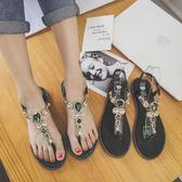 水鑚夾腳涼鞋女平底新款韓版百搭學生波西米亞夾趾涼鞋子  卡布奇諾