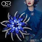 胸針 OSKAIOR歐美簡約高檔奢華氣質大胸針胸花女韓國創意別針外套 布衣潮人