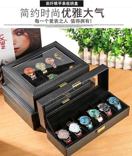 皮質手錶收納盒地攤展示箱擺攤帶鎖歐式手錶禮品包裝盒腕錶整理盒 向日葵