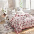 毛毯被子加厚冬季珊瑚絨法蘭絨小毯子午睡毯單人宿舍學生 QG10346『優童屋』