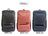 CORRE【JJ027】輕巧小舞龍沙後背包