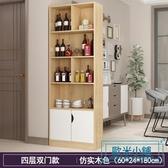 酒櫃 簡約現代歐式多功能收納櫃酒櫃 落地置物架簡易書櫃書架自由組合