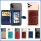 三星 S21 A72 A52 A32 Note20 Ultra A42 5G A71 A51 S20+ 商務插卡 透明軟殼 手機殼 保護殼