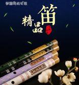 笛子 笛子初學樂器一節白紫色學生竹笛/成人橫笛苦竹笛/廠家直銷 YXS 夢露時尚女裝