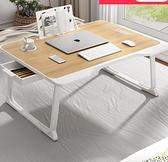 床上小桌子簡約學生宿舍書桌臥室懶人桌筆記本電腦摺疊桌飄窗桌板 3C優購