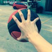 狂迷kuangmi籃球7號球藍球室外室內lanqiu比賽水泥地耐磨軟皮防滑〖夢露時尚女裝〗