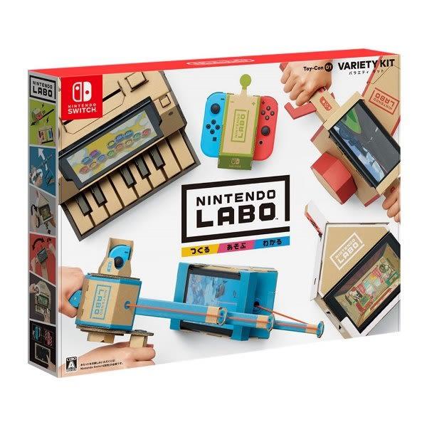【軟體世界】NS 任天堂實驗室 Nintendo Labo Toy-Con 01: Variety Kit