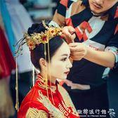 新娘頭飾中式古裝圓形皇冠流蘇頭飾大氣秀禾服龍鳳褂結婚配飾品 『歐韓流行館』