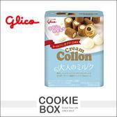 日本 glico 固力果 Collon 牛奶捲心酥 48g *餅乾盒子*
