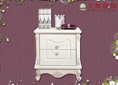 【大熊傢俱】9810 歐式 床頭櫃 法式 床邊櫃 收納櫃 置物櫃 兩抽櫃 邊櫃 矮腳櫃