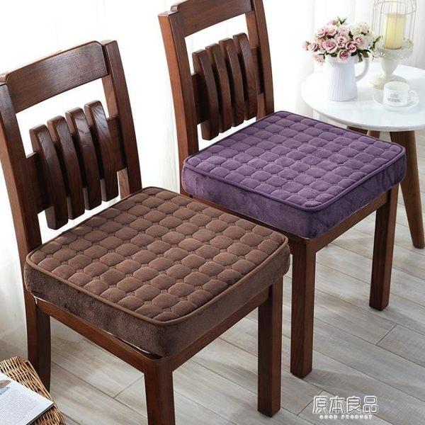 冬季海綿加厚坐墊椅子墊保暖辦公室學生增高椅墊子汽車座墊餐椅墊YYJ     原本良品