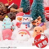 聖誕系列造型驚喜棉花糖 軟糖 500g