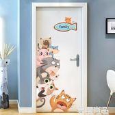 壁貼可愛小貓咪門貼貼紙臥室溫馨自粘墻紙貼畫寢室墻上創意裝飾品墻貼5袋裝 雲雨尚品