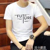 男士短袖T恤圓領2018新款體恤修身半袖韓版男裝潮流上衣服打底衫  莉卡嚴選