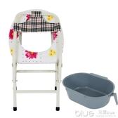 老人座椅馬桶老年人坐便椅孕婦加固折疊坐便器移動馬桶便椅家用 深藏blue YYJ
