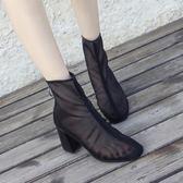 涼靴 高跟網紗涼靴女百搭歐美粗跟方跟短筒透明女靴后拉鏈裸靴