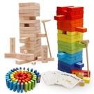 兒童益智力層層疊高抽積木堆塔推親子游戲疊疊樂桌面玩具成人桌游