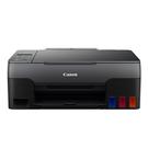 【新機上市】Canon PIXMA G2020原廠大供墨複合機 上網登錄送禮卷