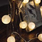 LED少女房間裝飾燈圓球小彩燈創意家居電池燈浪漫臥室小夜燈掛燈wy【快速出貨八折優惠】