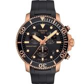 TISSOT 天梭 Seastar1000海洋之星300m潛水計時錶-玫瑰金/45mm(T1204173705100)