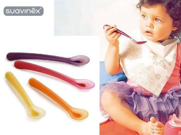 【JF0051】歐洲貴族 Suavinex 超Q軟矽膠湯匙 寶寶 安全湯匙 副食品餐具 外出用品 餐具 嬰兒用品