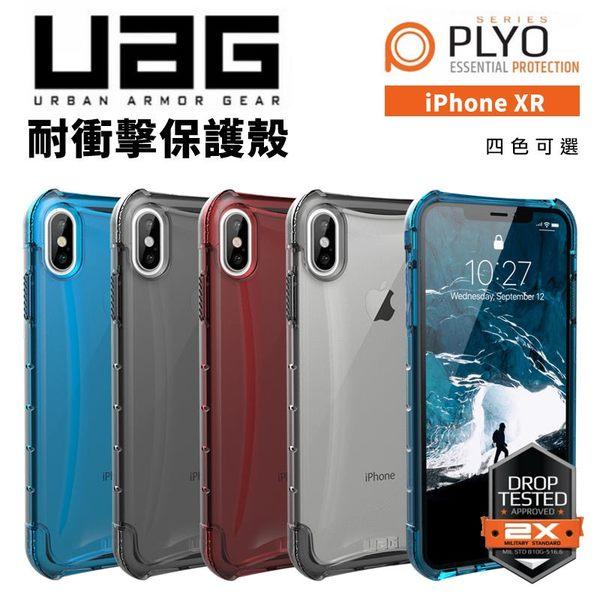 UAG iPhone XR 6.1寸 PLYO 美國 軍規認證 透明 防摔殼 耐衝擊 保護殼 手機殼