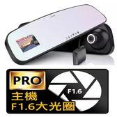 【送16G+原廠濾鏡】 Mio MiVue R62 Sony感光元件 測速提示 後視鏡 行車記錄器 支援 胎壓