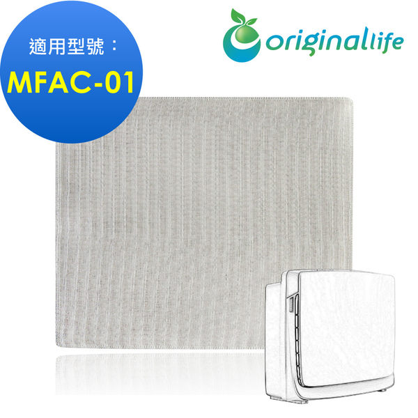 3M空氣清淨機濾網 (MFAC-01) 超優淨型【Original life】超淨化長效可水洗