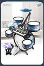 兒童架子鼓初學者玩具男孩家用敲打樂器爵士鼓【淘嘟嘟】