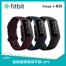 (送酒精濕巾x2) 3C LiFe Fitbit Charge 4 進階版 健康智慧手環 GPS 血氧偵測 公司貨