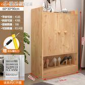 至格簡約鞋櫃現代門廳櫃組裝門口櫃客廳鞋架儲物櫃經濟型玄關櫃YXS 「繽紛創意家居」