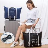 旅行袋  行李包女手提大容量輕便網紅旅行包韓版短途行李袋女拉桿健身包