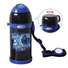 出清特價【象印】0.6L童用2WAY不鏽鋼保溫保冷瓶 SC-ZT60-BA