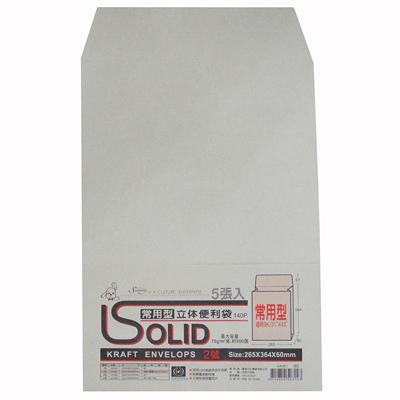 EFFORT 巨匠 UA301 常用立體牛皮公文袋/便利袋/牛皮袋 5入