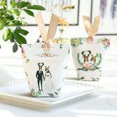 18個裝 結婚喜糖盒森系婚禮糖果盒喜糖包裝盒婚慶用品【南風小舖】