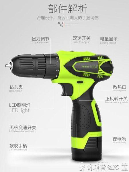 手持電鑽電動充電式電鑽電動螺絲刀手電轉鑽家用起子小手槍鑽igo爾碩數位3c