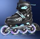 直排輪 溜冰鞋成年女生大學生初學者中大童全套裝可調兒童旱冰直排輪滑鞋【快速出貨八折下殺】
