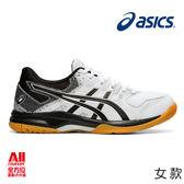 【asics亞瑟士】女款桌羽排球鞋 GEL-ROCKET 9 -黑白( 1072A034100)全方位運動戶外館