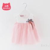 洋裝2019夏季裝1-2-3歲女童洋氣無袖紗裙小女孩公主夏裝6個月兒童洋裝