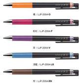 果汁筆 PILOT 百樂 LJP-20S4 0.4果汁筆-升級版-紫【文具e指通】  量販團購