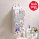 浴室置物架 衛生間壁掛廁所洗手間牆面臺面轉角洗漱化妝品收納架【快速出貨】