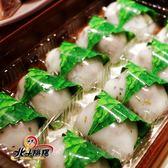 北斗麻糬.古早味菜脯絲鹹麻糬(10粒/盒,共2盒)﹍愛食網